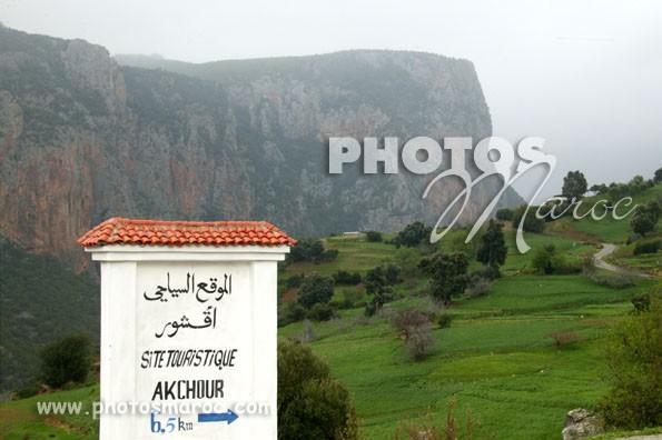بلاد المغرب بالصور DSC01077_65478051