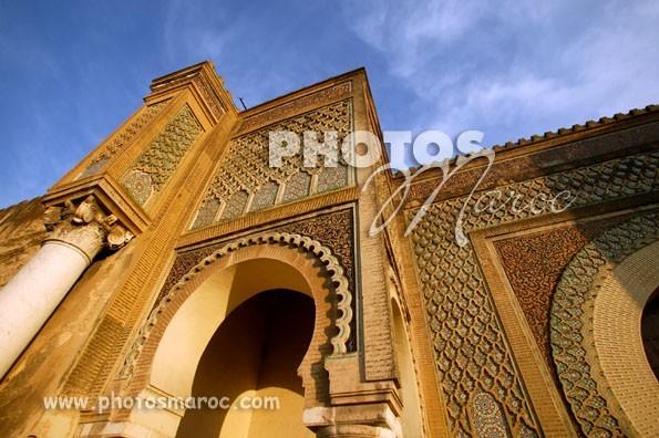 بلاد المغرب بالصور DSC01077_65478060