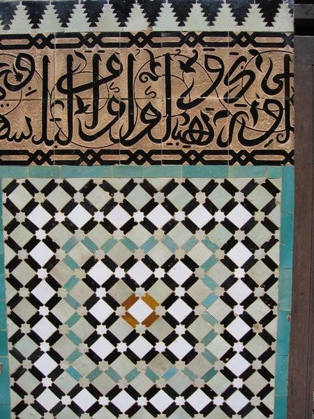 بلاد المغرب بالصور MEK53