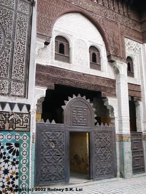 بلاد المغرب بالصور MEK6