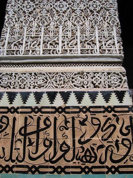 بلاد المغرب بالصور MEK61