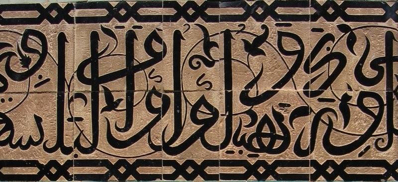 بلاد المغرب بالصور Meknes_riad_hotels_morroco11