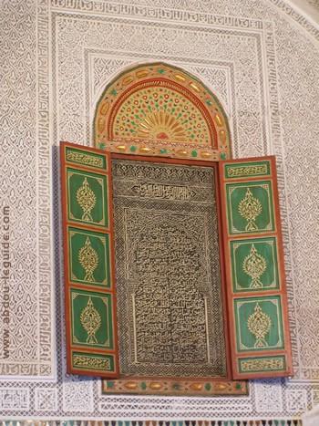 بلاد المغرب بالصور Image1552