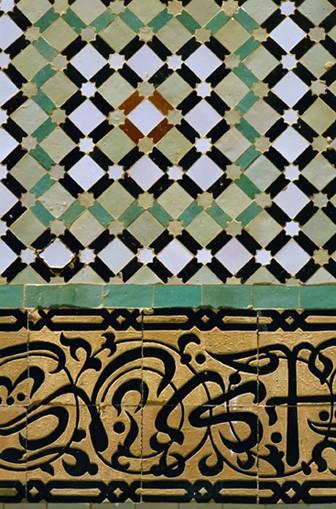 بلاد المغرب بالصور Maroc2077