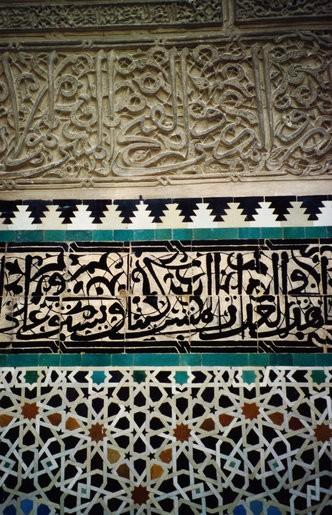 بلاد المغرب بالصور Maroc2080