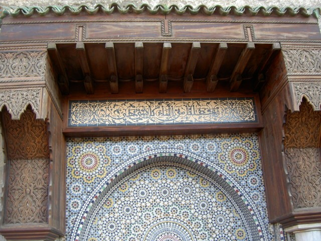بلاد المغرب بالصور Morocco24