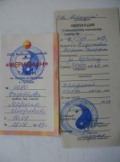Марише Федотовой нужна Ваша помощь, 6 лет-ДЦП. - Страница 9 Th_55755
