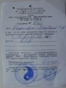 Марише Федотовой нужна Ваша помощь, 6 лет-ДЦП. - Страница 9 Th_55758