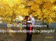 Морозенко Таня-борьба с ДЦП.  - Страница 15 Th_66225