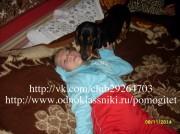Морозенко Таня-борьба с ДЦП.  - Страница 16 Th_66751