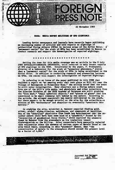 (1952) l'intérêt de toutes les Agences de renseignements au sujets des OVNIs Foreign1_jpg