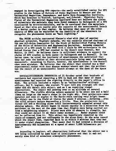 (1952) l'intérêt de toutes les Agences de renseignements au sujets des OVNIs Foreign4_jpg