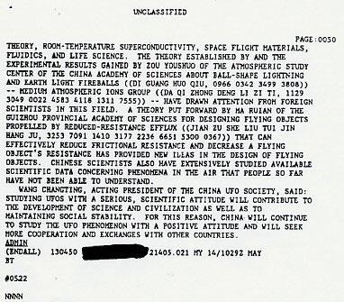(1976) CIA: Quelque chose a été récupéré et on tente de l'analyser Cia4_jpg