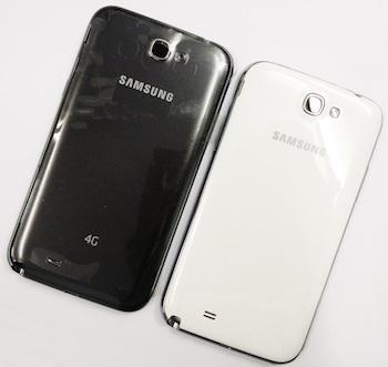Sản phẩm cần bán: Thay vỏ Samsung Galaxy Note 2 N7100 chính hãng. 1431931826_Vo-galaxy-note-2-1