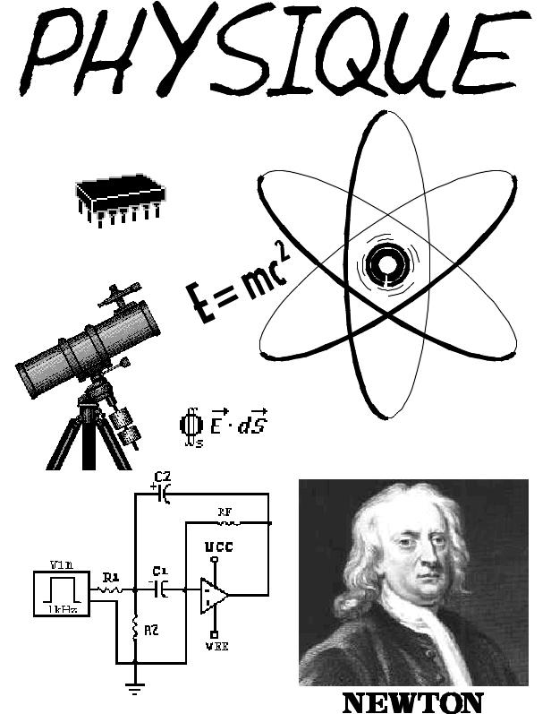 فروض في مادة الفيزياء A78abdbb
