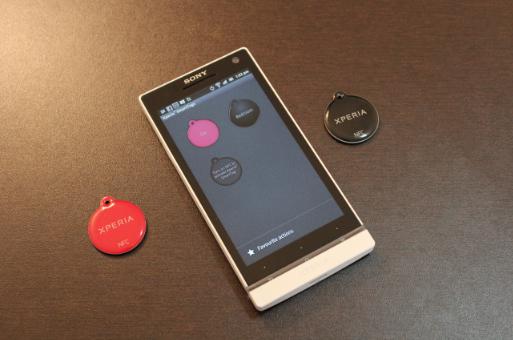 """Những tiện ích """"tuyệt vời"""" mà công nghệ NFC mang lại QtKU3"""