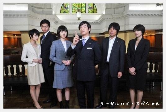 Сериалы японские - 5 - Страница 6 1417185410-2841379339