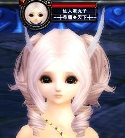 Yokebone Archer/Priest Female Cute Face And Hair 20101007144154-53516124