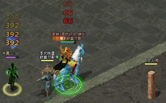 [Kiếm Thế] Tổng hợp skill 120 của các phái (bản gốc china) M19