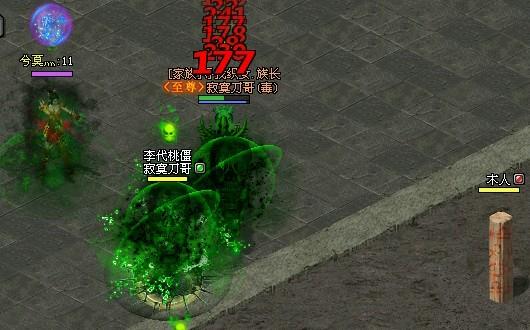 [Kiếm Thế] Tổng hợp skill 120 của các phái (bản gốc china) M20