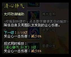 [Kiếm Thế] Tổng hợp skill 120 của các phái (bản gốc china) S10