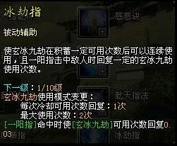 [Kiếm Thế] Tổng hợp skill 120 của các phái (bản gốc china) S16