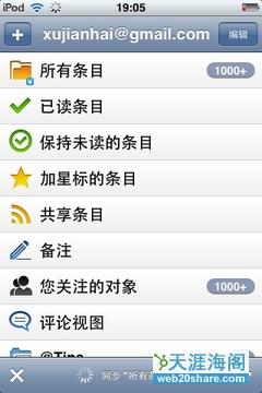 [转帖] iPod Touch/iPhone软件推荐 I1qp576w