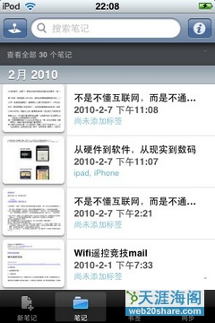 [转帖] iPod Touch/iPhone软件推荐 38ic1szp