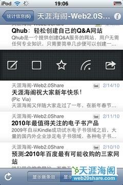 [转帖] iPod Touch/iPhone软件推荐 2b5iqj96