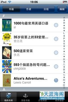 [转帖] iPod Touch/iPhone软件推荐 Ig94wpb5