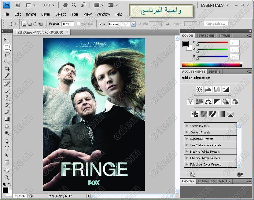 برنامج Adobe PhotoShop 11 بورتابل بحجم 52 ميجا فقط 221365