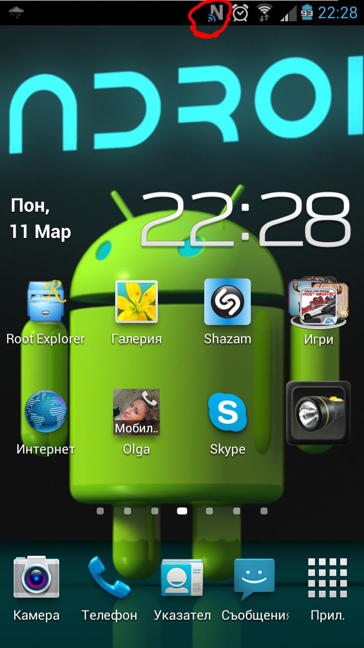 Активиране на скритите възможности в Samsung GT-N7100 Galaxy Note II 696780