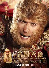 Царь обезьян (2014) 399612-thumb