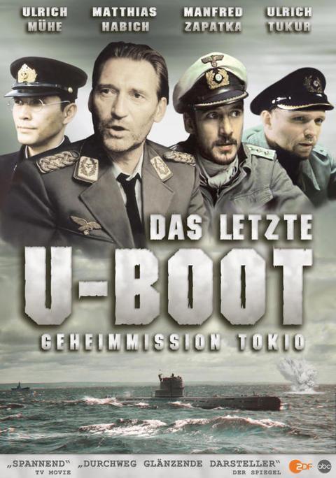 LVII Series & Movies DB - Página 5 Das_Boot_2_La_ltima_Misi_n_TV-775969151-large