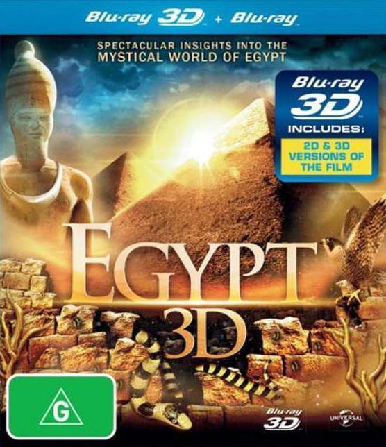 Egypt 3D [2013 Castellano   Larino] Egypt-311023020-large