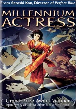 Manga/Anime - Página 2 Millennium_Actress-608740358-large