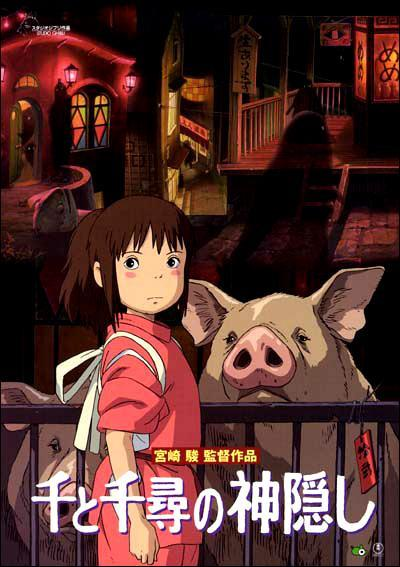 Nav M تحميل فيلم الانمي Miyazaki's Spirited Away مترجم  Miyazaki_s_Spirited_Away-386220334-large