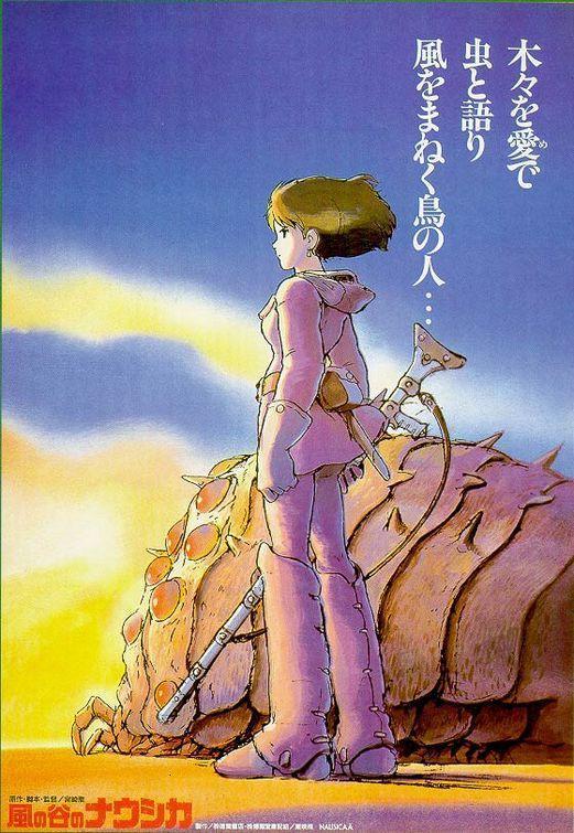 Studios Ghibli: Nausicaä Del Valle Del Viento (Reseña!!) Nausica_del_Valle_del_Viento-695736917-large