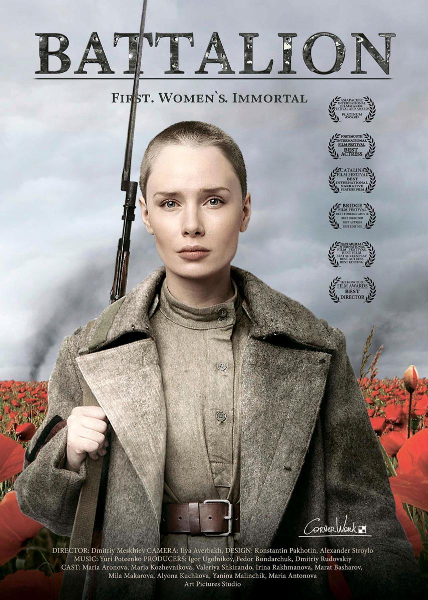 LVII Series & Movies DB - Página 6 The_Battalion-776621954-large