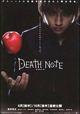 Las películas que vienen - Página 3 Desu_noto_death_note-499195310-large