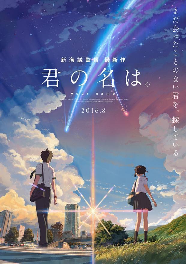 Las películas que vienen Kimi_no_na_wa-612760352-large