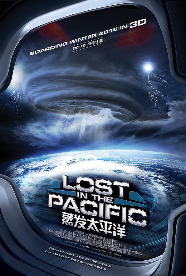 Las películas que vienen Lost_in_the_pacific-370013837-large