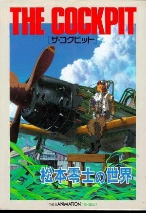 Recomendarme anime - Página 2 The_cockpit-956364485-large