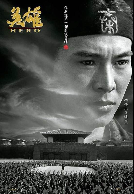 Las ultimas peliculas que has visto - Página 2 Ying_xiong_hero-218516605-large