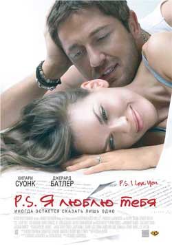 Фильмы, которые стоит посмотреть Iloveu