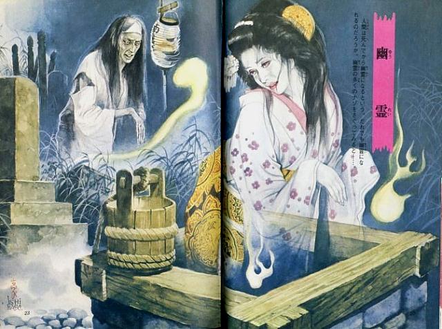 Японские монстры Gojin_12