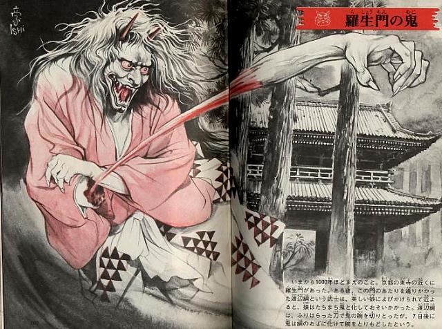Японские монстры Gojin_14
