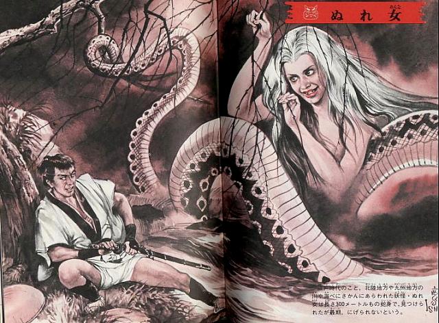 Японские монстры Gojin_16
