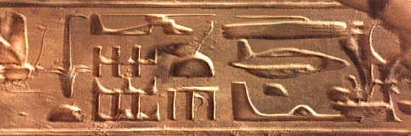 Vimana  . L' aviation  anté  - diluvienne  ? Egypt-3d