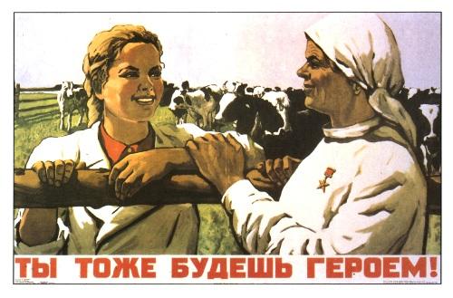 ¿Cual fue el mejor momento de la URSS? - Página 2 1234461300_pic_id249698
